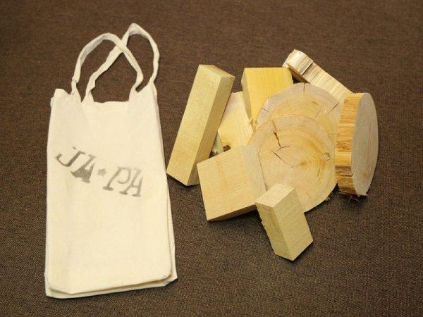 画像1: 大小いろいろ袋一杯の青森ヒバの端材「JA PA」 (1)